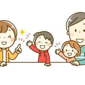 お兄ちゃんの提案で家族会議を再開。家族憲法を議決!