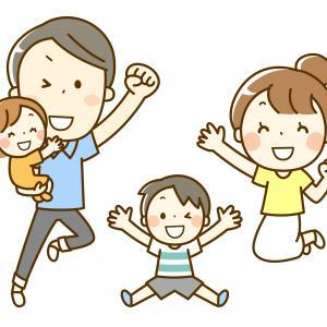 パパのための勇気づけの子育て|子どもの幸せを願うアドラー心理学の子育て