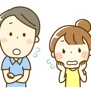 かんしゃくなどの子どもの親を困らせる行動への対応方法|子どもの勘違いを解き明かす!