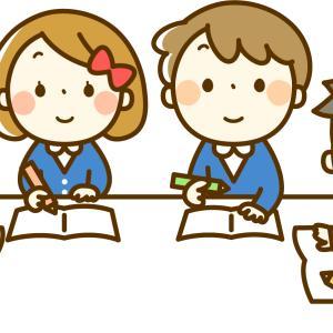 子どもの勉強時間を増やす方法の王道を試してみて