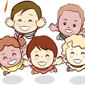 子供に身につけさせたいグローバル社会を生き抜くための対人関係を楽にする2つのポイント