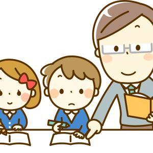 先生方へ〜とても幸せな中学受験生活でした