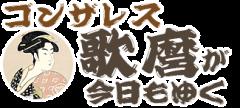 新宿のおすすめメンズエステ 10選 動画あり【2019年版】