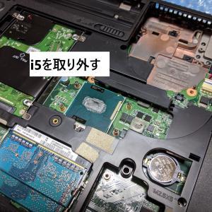 【VersaPro VK26TX-G】CPUをCore i7-3630QMへ交換とその手順一覧