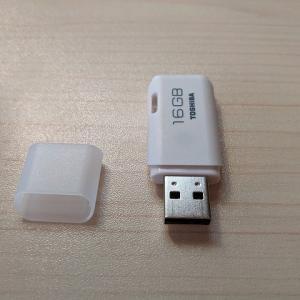 東芝製USBメモリの書き込み/読み込み速度の確認(THN-U202W0160A4)CrystalDiskMarkを使用