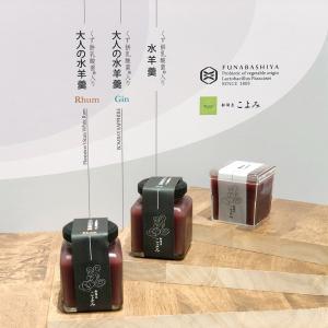老舗「船橋屋」渋谷店限定商品