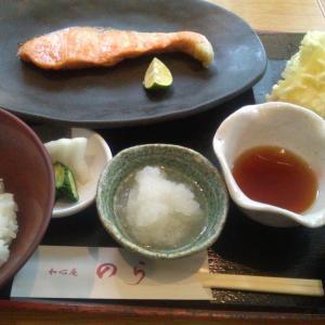 ふっくら焼き魚「のら」(恵比寿)