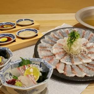 千円で真鯛食べ放題