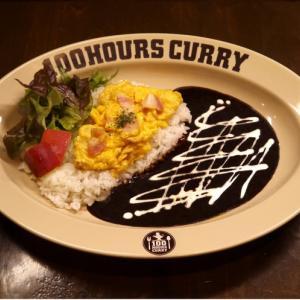 朝カレー500円