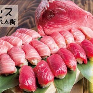 鮪寿司食べ放題999円