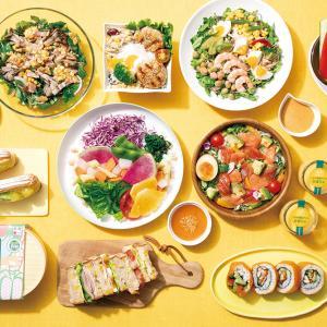 「駅でサラダを。ENJOY!駅べジ」キャンペーン