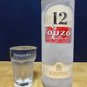 ギリシャの神のお酒!