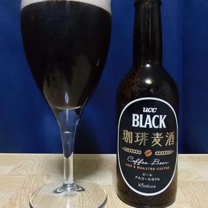 「BLACK」の真打っ