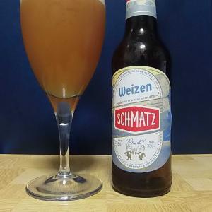ボトルはドイツ産