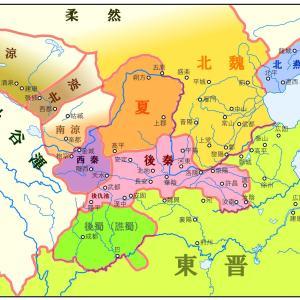 五胡十六国時代 後期(淝水の戦い後)の流れを簡単に見てみる  「時代はまさにカオスだ(´Д`)」 ⑨411年~420年 夏の侵攻や、後秦の滅亡
