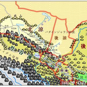 五胡十六国時代 河西回廊の魔法使い・沮渠蒙遜⑤ 北涼から西涼が独立