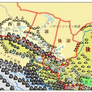 五胡十六国時代 河西回廊の魔法使い・沮渠蒙遜⑦ 北涼が滅亡寸前になる