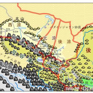 五胡十六国時代 河西回廊の魔法使い・沮渠蒙遜⑧ 後涼の滅亡