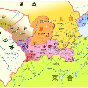 五胡十六国時代 河西回廊の魔法使い・沮渠蒙遜⑭ 混迷が続く河西のエリア3 北涼と西秦
