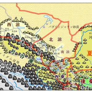 五胡十六国時代 河西回廊の魔法使い・沮渠蒙遜⑯ 華北西部の戦乱と、北涼の西涼侵攻