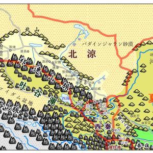 五胡十六国時代 河西回廊の魔法使い・沮渠蒙遜⑱ 北涼と西秦の戦役が勃発