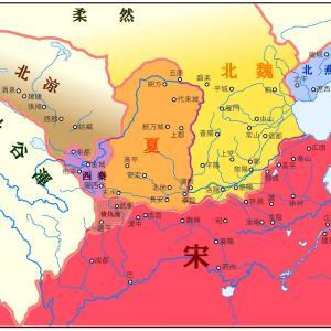 五胡十六国時代 河西回廊の魔法使い・沮渠蒙遜⑲ 423年~424年 北涼と西秦の戦役が勃発2