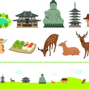 この歴史漫画がおもしろい! ~あをによし、それもよし~ 奈良時代のミニマム生活最高!!