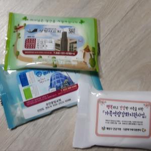 韓国で、買わなくても済むもの