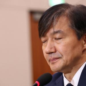 法務長官と検察改革と公捜處(공수처)