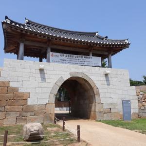 喬桐邑城(교동읍성)南門