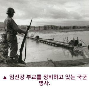 625韓国戦争から70年