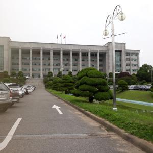 仁荷大学校
