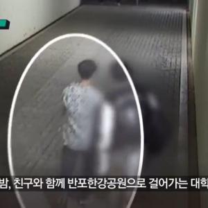漢江 大学生失踪事件