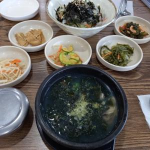 牡蠣ご飯(굴밥)
