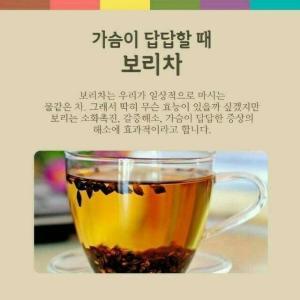 韓国〜お茶のいろいろ