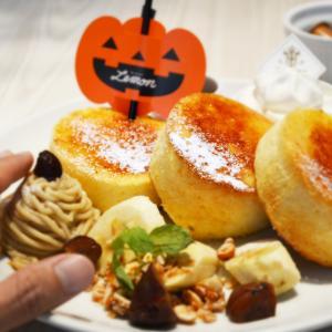 横浜でふわっふわパンケーキを堪能!オフ会でパンケーキ専門店「BUTTER」へ