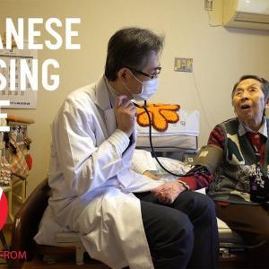 「老後は日本で過ごしたい!」日本の老人ホームに海外が注目