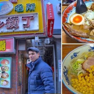 「日本人はコーンが好きなのか?」札幌のラーメン横丁で食べ歩き 海外の反応