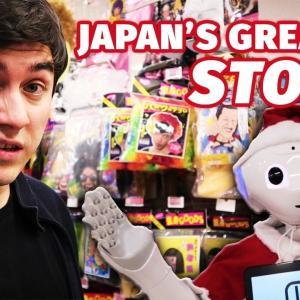 「この500円玉貯金箱ほしい」イギリス人Youtuberがドンキを満喫 海外の反応