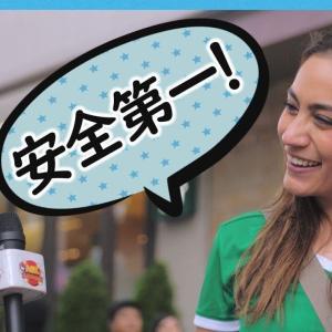「日本は世界一安全!」日本の治安について外国人に聞いてみた