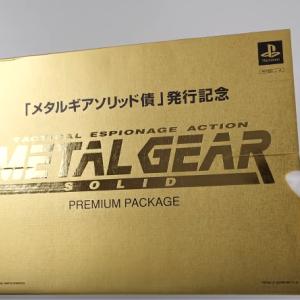 日本を代表するゲームの金字塔「メタルギアソリッド」の開封動画が海外で話題に! 海外の反応