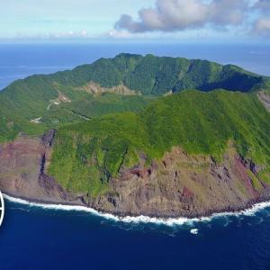 「君の名は。みたい!」東京の秘境・青ヶ島に潜入してみた 海外の反応