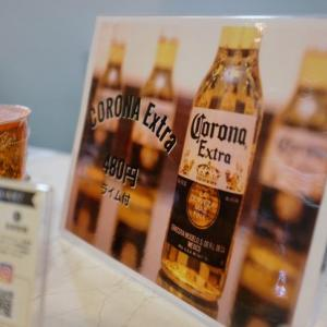 「ビール会社は関係ない」コロナビールの看板が大阪に展示される!名前を変えるべきかどうかに海外が反応