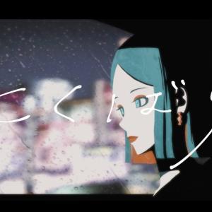 YOASOBI Ayase 初音ミク「よくばり」  海外の反応