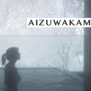 福島の美しさ・楽しさを探しに会津若松探訪 海外の反応