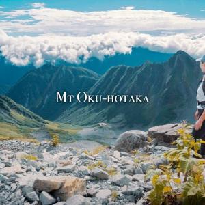 日本の北アルプスで女性ソロハイキング 海外の反応