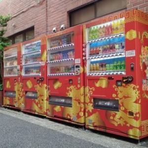 当たれ!たまに見かける1000円の自動販売機にチャレンジ! 海外の反応