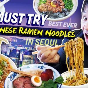 韓国・ソウルで楽しめる日本のラーメン店4選「生卵大丈夫?」「スパイシーで美味しそう」海外の反応