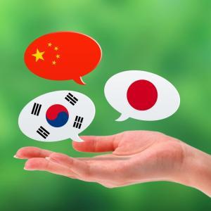 国際金融の専門家が韓国・中国・日本経済を分析「くだらない話は聞けません・・・」「専門家と呼ばれる人間はそういうものだ」海外の反応