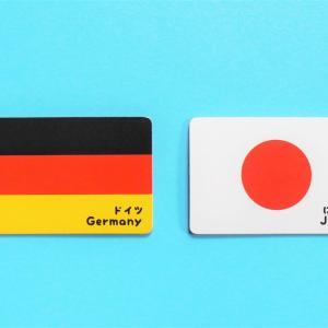 ドイツの第二次世界大戦中の日本軍団「ドイツは多くの人種を嫌っていたと言われています」「すごいとしか言いようがありません」海外の反応
